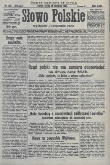 Słowo Polskie. 1927, nr163