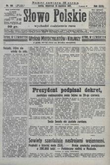 Słowo Polskie. 1927, nr164