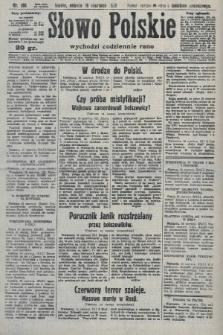 Słowo Polskie. 1927, nr166