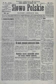 Słowo Polskie. 1927, nr171