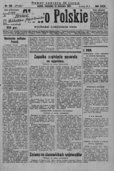 Słowo Polskie. 1927, nr230