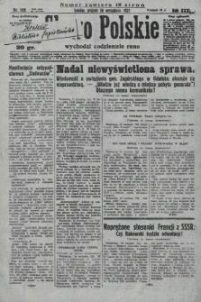 Słowo Polskie. 1927, nr260