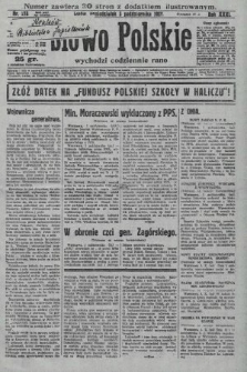 Słowo Polskie. 1927, nr278