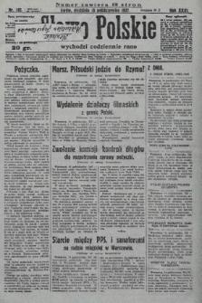 Słowo Polskie. 1927, nr292