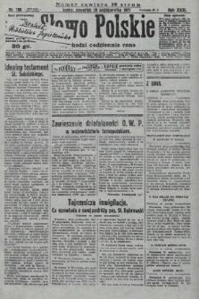 Słowo Polskie. 1927, nr296