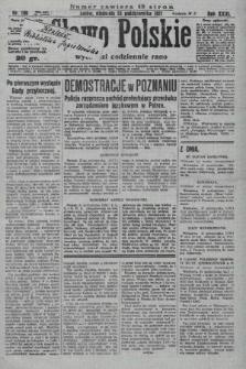 Słowo Polskie. 1927, nr299