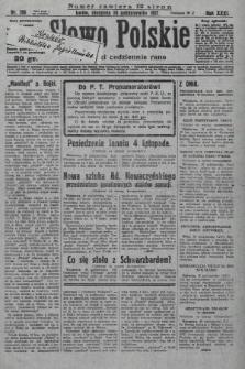 Słowo Polskie. 1927, nr306