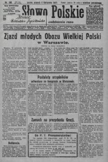 Słowo Polskie. 1927, nr308