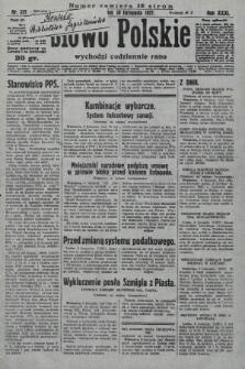 Słowo Polskie. 1927, nr317