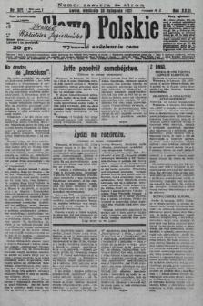 Słowo Polskie. 1927, nr327