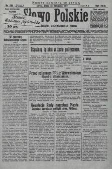 Słowo Polskie. 1927, nr330