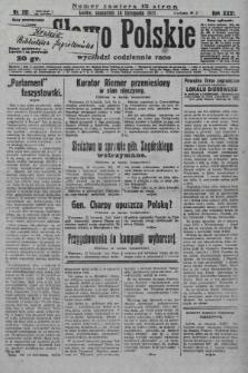 Słowo Polskie. 1927, nr331