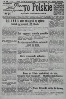 Słowo Polskie. 1927, nr336