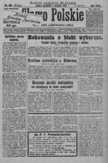 Słowo Polskie. 1927, nr338