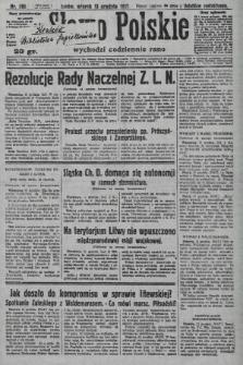 Słowo Polskie. 1927, nr350