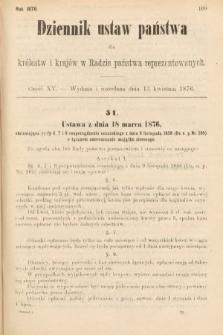 Dziennik Ustaw Państwa dla Królestw i Krajów w Radzie Państwa Reprezentowanych. 1876, cz.15