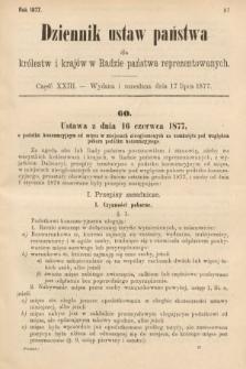 Dziennik Ustaw Państwa dla Królestw i Krajów w Radzie Państwa Reprezentowanych. 1877, cz.23