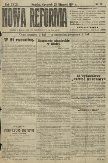 Nowa Reforma. 1914, nr15