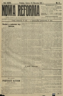 Nowa Reforma. 1914, nr17