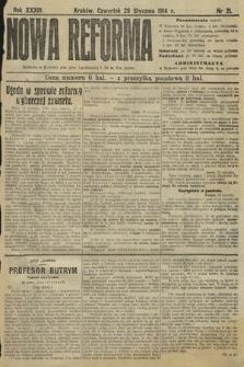 Nowa Reforma. 1914, nr21