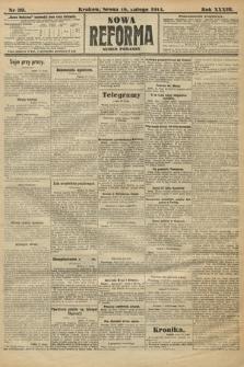 Nowa Reforma (wydanie poranne). 1914, nr39