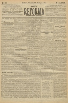 Nowa Reforma (wydanie popołudniowe). 1914, nr50