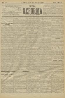 Nowa Reforma (wydanie popołudniowe). 1914, nr52