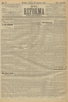Nowa Reforma (wydanie popołudniowe). 1914, nr58