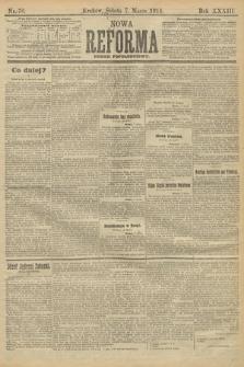 Nowa Reforma (wydanie popołudniowe). 1914, nr70