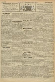Nowa Reforma (wydanie poranne). 1914, nr73