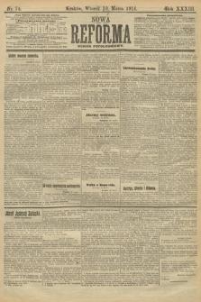 Nowa Reforma (wydanie popołudniowe). 1914, nr74