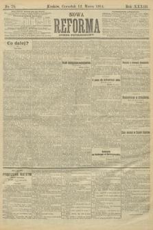 Nowa Reforma (wydanie popołudniowe). 1914, nr78