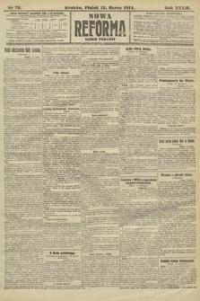 Nowa Reforma (wydanie poranne). 1914, nr79
