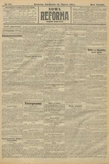 Nowa Reforma (wydanie poranne). 1914, nr83