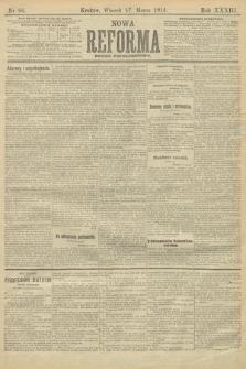Nowa Reforma (wydanie popołudniowe). 1914, nr86