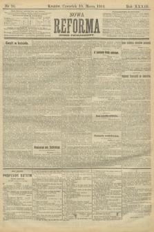 Nowa Reforma (wydanie popołudniowe). 1914, nr90