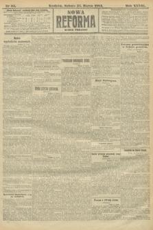 Nowa Reforma (wydanie poranne). 1914, nr93
