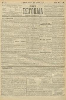 Nowa Reforma (wydanie popołudniowe). 1914, nr94