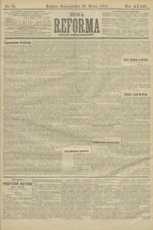 Nowa Reforma (wydanie popołudniowe). 1914, nr96