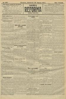 Nowa Reforma (wydanie poranne). 1914, nr105
