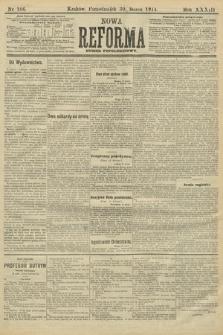Nowa Reforma (wydanie popołudniowe). 1914, nr106