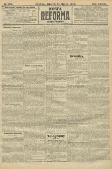 Nowa Reforma (wydanie poranne). 1914, nr107