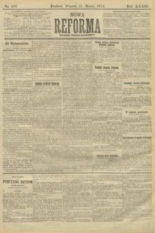 Nowa Reforma (wydanie popołudniowe). 1914, nr108