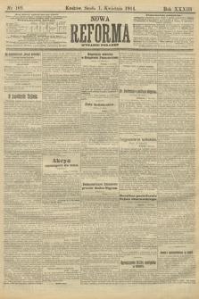 Nowa Reforma (wydanie poranne). 1914, nr109