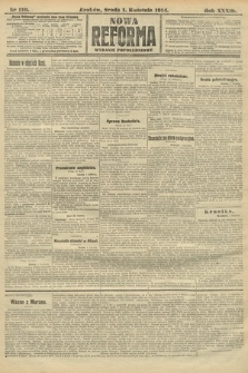 Nowa Reforma (wydanie popołudniowe). 1914, nr110