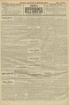 Nowa Reforma (wydanie popołudniowe). 1914, nr112