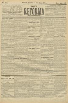 Nowa Reforma (wydanie poranne). 1914, nr115