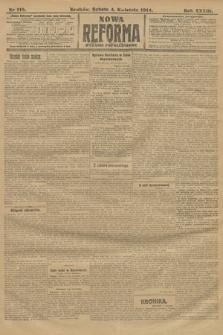 Nowa Reforma (wydanie popołudniowe). 1914, nr116