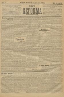 Nowa Reforma (wydanie poranne). 1914, nr117