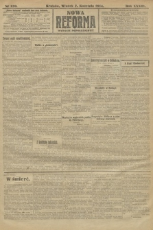 Nowa Reforma (wydanie popołudniowe). 1914, nr120